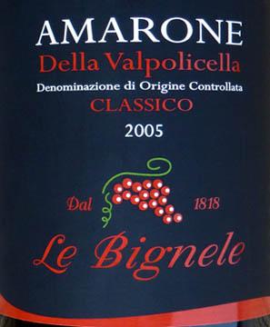 Amarone 2005