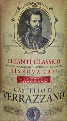 Riserva Sassello 2007